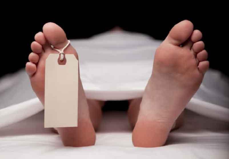Investigan muerte de una mujer //